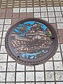 Manhole Nakatsu.jpg