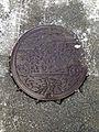 Manhole cover of Ichinomiya, Takayama, Gifu.JPG