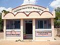 Maranatha Church, Valayankulam. Tamil nadu. - panoramio.jpg