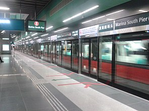 Marina South Pier station Platform B (3).jpg