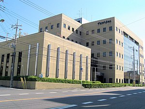 Matsumotokiyoshi-holdings-head office.jpg