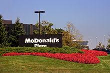 McDonald's Plaza, la sede di McDonald's