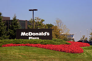 Oak Brook, Illinois - McDonald's Plaza, the headquarters of McDonald's