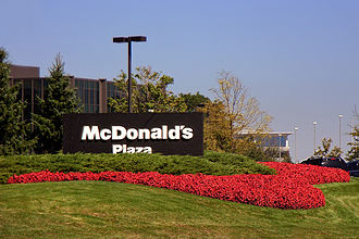 Illinois Technology and Research Corridor - McDonald's Plaza, the headquarters of McDonald's, located in Oak Brook