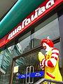McDonalds Thailand.jpg