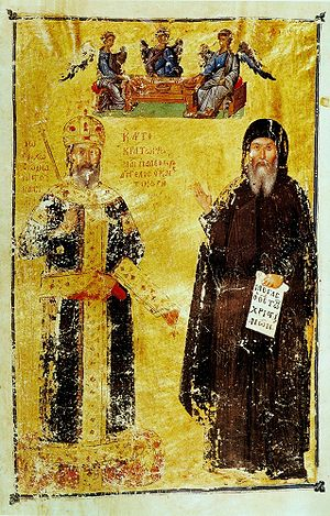 John VI Kantakouzenos - John VI as emperor (left) and monk (right)