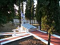 Memorial.Kato.Kerdylia.jpg