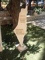 Memorial Martyrs of Bethlehem University.jpeg