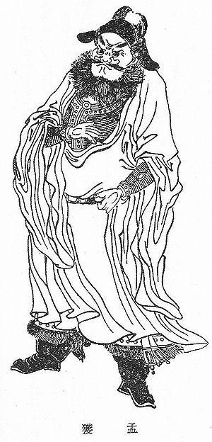Meng Huo - Image: Meng Huo