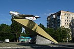 MiG-15 Vinnitsa 2010 G2.jpg