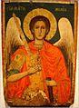 Mihail Pezovo 19 Century Icon.jpg