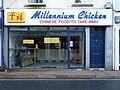 Millennium Chicken, No. 80 The High Street, Ilfracombe. - geograph.org.uk - 1268195.jpg