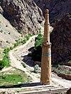 Minaret of jam 2009 ghor