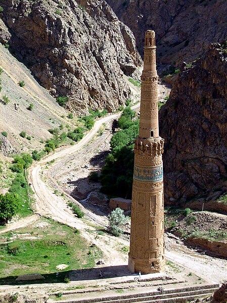 449px-minaret_of_jam_2009_ghor