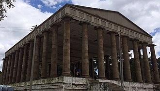 Manuel Estrada Cabrera - Quetzaltenango Temple in 2014.  Note the decay and that any Estrada Cabrera reference has been removed.