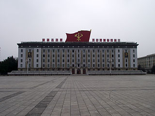 Ministry of External Economic Relations