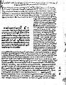 Minuscule 2818 (2 Pt 1,1-2).JPG