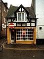 Miranda, Chapel Street - geograph.org.uk - 808052.jpg