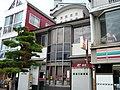 Miyajimaguchi Post Office 20170909.jpg