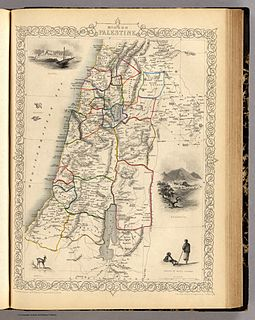 History of Palestine aspect of history