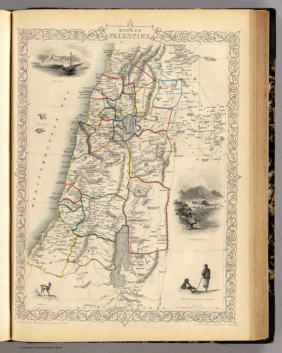 Modern Palestine, Illustrated atlas, and modern history of the World, 1851