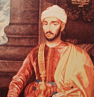Mohammed ben Hadou - Image: Mohammed bin Hadou Moroccan ambassador to Great Britain 1682