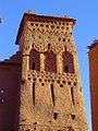 Morocco CMS CC-BY (15560636059).jpg