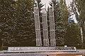 Moscow, 85th Guards mortar regiment memorial in Izmaylovsky Park (21060985419).jpg