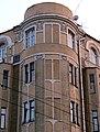 Moscow, Prechistenka 25.jpg