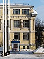 Moscow, Stremyanny 28-1 west 02.jpg
