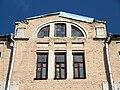 Moscow, Timura Frunze 10 detail Aug 2008.JPG