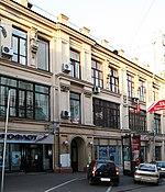 Moscow Kuznetsky Most Street 3.jpg
