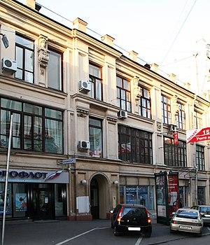 Справка о свободном посещении вуза 3-я улица Ямского Поля Справка от фтизиатра Улица Юннатов