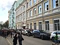 Moscow school number 57-2.jpg