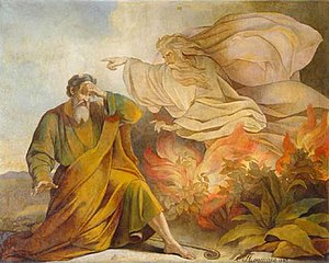 God Appears to Moses in Burning Bush. Painting...
