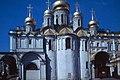 Moskau-38-Kreml-Blagowestschenski-1975-gje.jpg