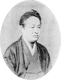 Mr. On Watanabe in his later life.jpg