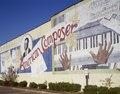 Mural honoring ragtime composer Scott Joplin, who attended the Orr School in Texarkana, Arkansas LCCN2011633296.tif