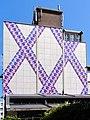 Museum EnergeticA Hoogte Kadijk Amsterdam.jpg