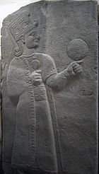 Museum of Anatolian Civilizations086.jpg