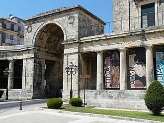 Palace of St. Michael and St. George - Image: Museum of Asian art of Corfu 007