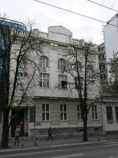 Stanković Musical School protected cultural monuments in Serbia