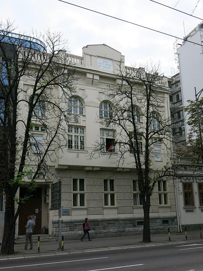 Stanković Musical School