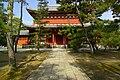 Myoshinji-M9692.jpg