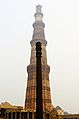 N-DL-93 Iron Pillar Qutb Minar.jpg