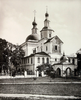 N.A.Naidenov (1883). Danilov Monastery church crop.png