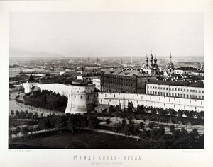 N.A.Naidenov (1888). Views of Moscow. 04. Kitaigorod wall.png
