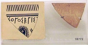 Analatos Painter - Fragment of a votive plaque bearing the oldest known painted Greek inscription, circa 700-675 BC, found on Aegina. Athens: National Archaeological Museum.