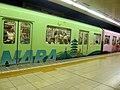 NARA (2742074874).jpg