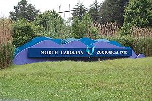 North Carolina Zoo - Zoo entrance
